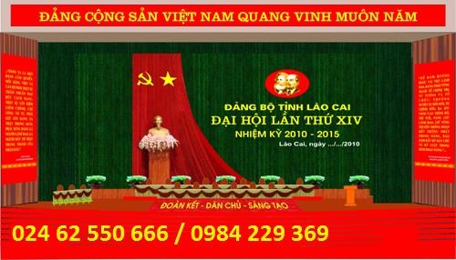 phong-san-khau-hoi-truong-512